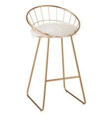 Chaise haute de bar métal doré Narsh