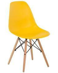 Chaise scandinave jaune et bois naturel Bristol