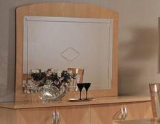 Miroir mural bois beige mat Nael