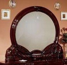 Miroir mural bois brillant acajou Gilda
