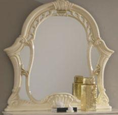 Miroir mural bois brillant beige Soraya
