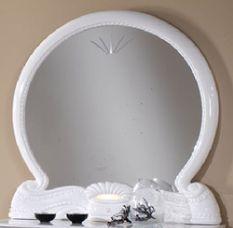 Miroir mural bois brillant blanc Proud
