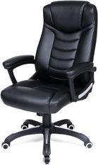 Siège de bureau pivotant ergonomique avec accoudoirs